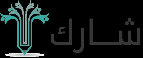 جمعية شارك للأبحاث الصحية